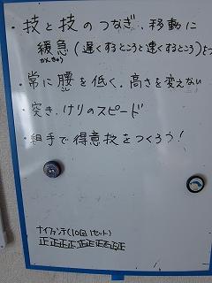 Img_2726
