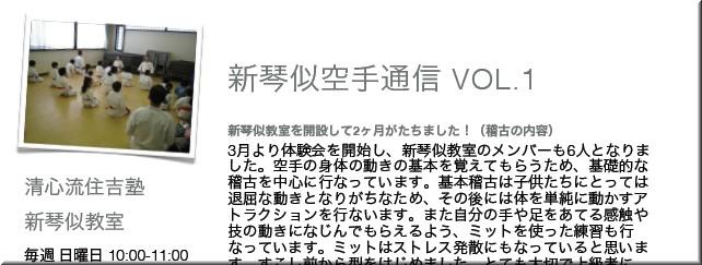 Vol1_4